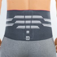 Поперековий бандаж з масажною вставкою Lumbamed® plus, арт.665/666/669/670, Medi (Німеччина)