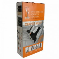 Ортопедична накладка на сидінні автомобіля Driver Help (Драйвер Хелп) Kulik System