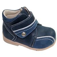 Ботинки ортопедические Mimy арт.D 014, мод.52-02-17, (Турция)