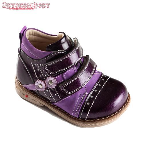 Ботинки ортопедические Mimy арт.H 007, мод.74-014-69, (Турция)