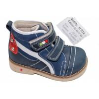Ботинки ортопедические Mimy арт.H 034, мод.52-02-17-63, (Турция)