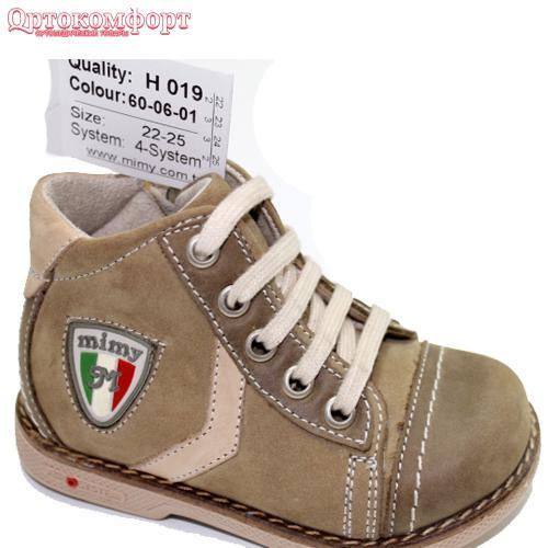 Ботинки ортопедические Mimy арт.H 019, мод.60-06-01, (Турция)