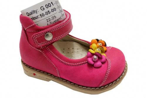 Туфли ортопедические Mimy арт.G 001, мод.50-05-00, (Турция)
