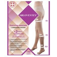 Колготы компрессионные Soloventex арт.621-1 с закрытым носком, 2 класс компрессии, 140 DEN