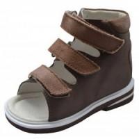 d68c541570ace4 Взуття Сурсил Орто - купити ортопедичне взуття Sursil Orto в Києві