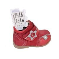 Ботинки ортопедические Mimy арт.D 013, мод.025-18-17, (Турция)