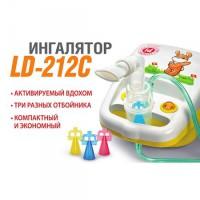 Інгалятор компресорний Little Doctor LD-212C, (Сінгапур)