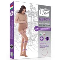 Колготки для беременных Tiana, компрессия 18-21 мм рт.ст.,арт.970,975