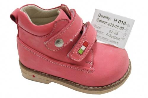 Ботинки ортопедические Mimy арт.H 016, мод.025-18-00, (Турция)