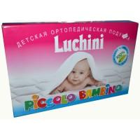 Ортопедическая подушка детская, Neolux (Украина)
