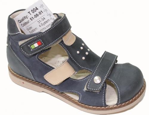 Туфли ортопедические Mimy арт.T 004, мод.51-08-01, (Турция)