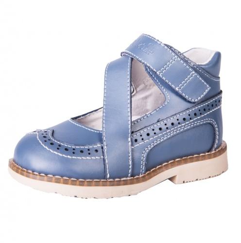 Детские ортопедические туфли 4Rest-Orto арт.03-305