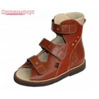 Детские ортопедические сандали Valgus (Вальгус) модель 10 (20,5-22,5 см)