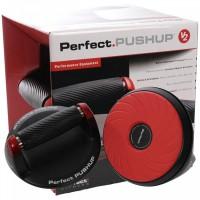 Упоры для отжиманий с проворотом руки Perfect Pushup V2 ELITE