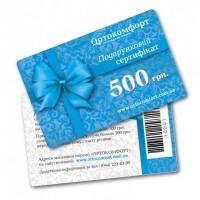 Подарочный сертификат 500 грн