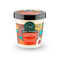 Суфле для тіла антицелюлітний Moroccan Orange ORGANIC SHOP 450 мл