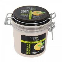 Крем для тела дневной Лимонный кофе ORGANIC SHOP 350 мл