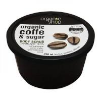 Скраб для тела Бразильское кофе ORGANIC SHOP 250 мл