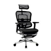 Крісло комп'ютерне ERGOHUMAN PLUS COMFORT SEATING c підставкою для ніг