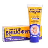 Полтавский гель Бишофит Bisheffect 75 мл