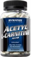 Жиросжигатель Acetyl L-carnitine Dymatize 90 капсул