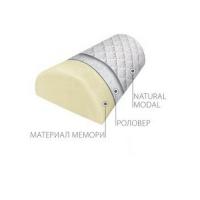 Подушка ортопедическая SIDEROLL L 500х200х100 мм Noble