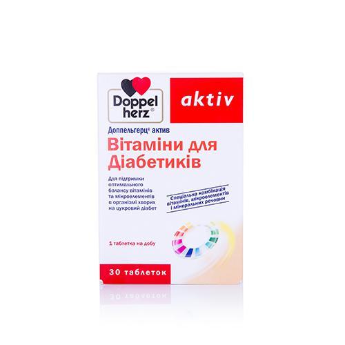 Доппельгерц Актив Витамины для диабетиков №30 Queisser Pharma