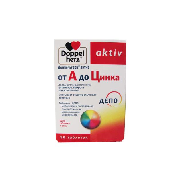 Доппельгерц Актив А-Ц №30 Queisser Pharma