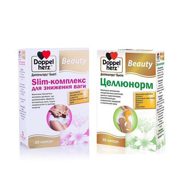 Доппельгерц Комплект Бьюти Целюнорм №30+Slim для снижения веса №30 Queisser Pharma