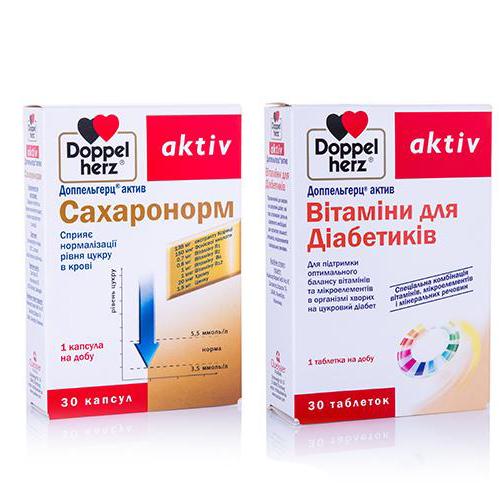 Доппельгерц Комплект Актив Витамины для диабетиков №30+Сахаронорм №30 Queisser Pharma