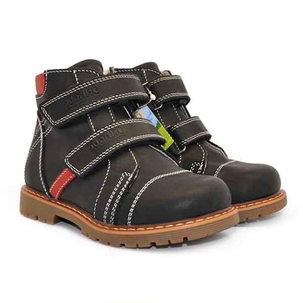 Ортопедические ботинки Orthobe 204BL