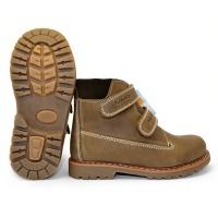 Ортопедические ботинки Orthobe 209H