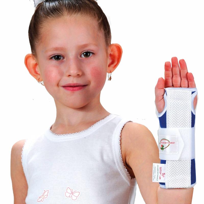 Тутор детский на лучезапястный сустав 6К Реабилитимед, (Украина)