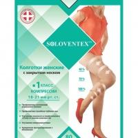 Акционный комплект Soloventex: Колготки компрессионные 1 класс, 80 Den + Гольфы компрессионные с кружевной резинкой с закрытым носком в подарок