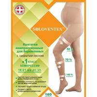 Акционный комплект Soloventex: Колготки компрессионные для беременных 1 класс + Чулки компрессионные для родов 1 класс в подарок