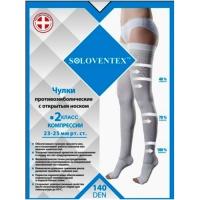 Чулки противоэмболические Soloventex арт.050-2 с открытым носком, 2 класс компрессии, 140 DEN