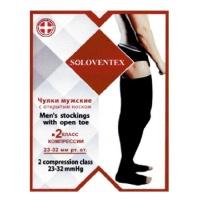 Чулки компрессионные Soloventex арт.420-2 с открытым носком, 2 класс компрессии, 230 DEN