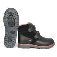 Детские ортопедические ботинки 4Rest-Orto арт. 06-750