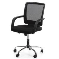 Кресло эргономичное VISANO Office4You