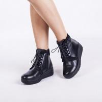 Женские ортопедические ботинки 4Rest-Orto арт.17-104