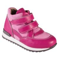 2782f2ee069f15 Дитяче ортопедичне взуття малюку- купити ортопедичне взуття для ...