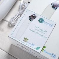 Аспиратор электронный назальный EcoBreath SE Arhimed