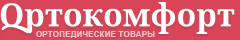 Сеть ортопедических салонов Ortocomfort