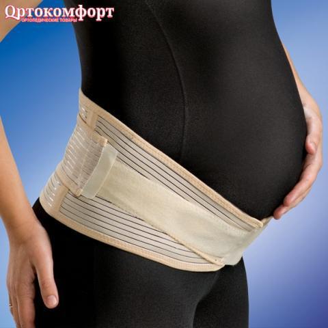 9d6b16b1cda9c5 Як правильно одягати бандаж для вагітних? - Тонкощі про те, як ...