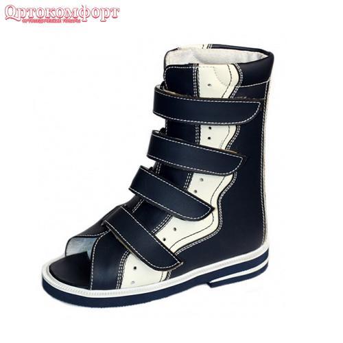 Обувь ортопедическая для детей при заболевании ДЦП