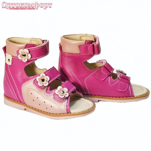 Огляд дитячого ортопедичного взуття Ecoby - «ОртоКомфорт» – сеть ... 13f41f3ad9db3